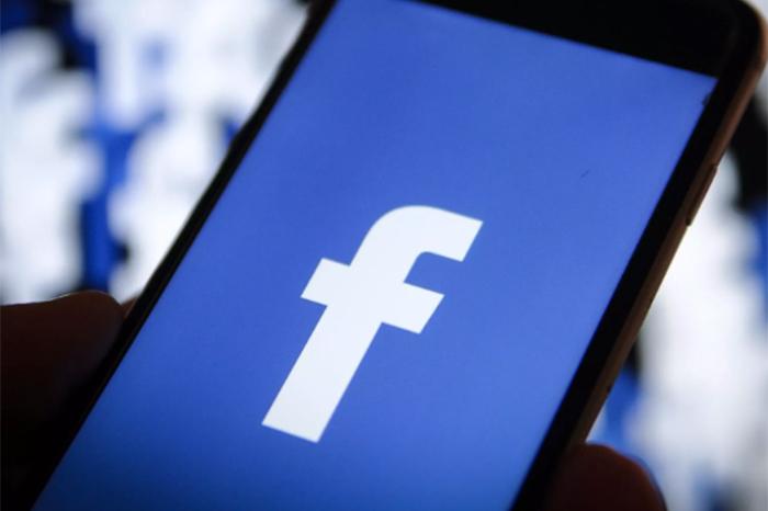 Facebook habia revelado ademas que habia perdido tres millones de usuarios en Europa