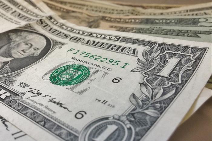 dolar se ubica este miercoles
